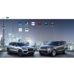 Activation for JLR Pathfinder latest version, image