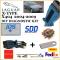 JAGUAR X-TYPE X404 DIY DIAGNOSTIC KIT IDS SDD DEALER LEVEL 2004-2009