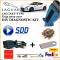 JAGUAR XK X152 DIY DIAGNOSTIC KIT SDD DEALER LEVEL 2013-2017